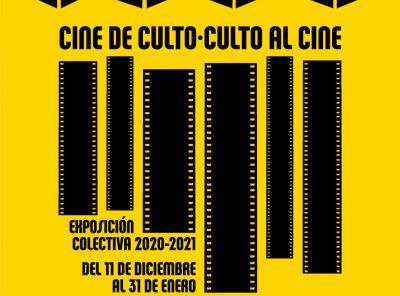 CINERAMA. Cult Cinema – Cult to Movies